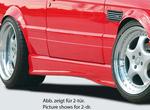 BMW E30 4Дв Седан/универсал Накладки на пороги