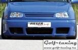 Накладка для переднего бампера Rieger 42033, 42035, 42040, 42041