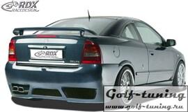 Opel Astra G Coupe / Cabrio Бампер задний GT-Race