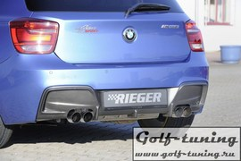 BMW F20/F21 11-15 Диффузор для заднего бампера carbon look
