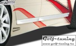 Audi A6 4B Накладки на пороги GT4