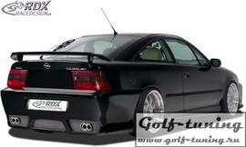 Opel Calibra Бампер задний GT-Race