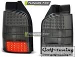 VW T5 03-09 Фонари светодиодные, тонированные