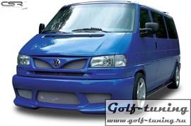 VW Bus T4 Caravelle/Multivan 96-03 Бампер передний CS-Look