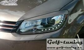 VW Caddy GP 11-15 Ресницы на фары