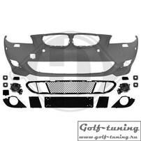BMW E60/E61 03-07 Бампер передний M-Look