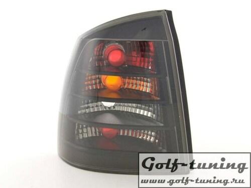 Opel Astra G Фонари тонированные