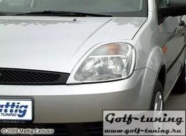 Ford Fiesta 02-05 Ресницы