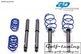 Audi A3 8V/Seat Leon 5F/VW Golf 7 Комплект подвески AP с занижением -40mm