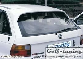 Opel Astra F 91-98 Хэтчбэк Спойлер на крышку багажника с стоп сигналом