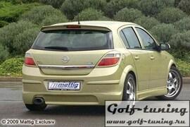 Opel Astra H 5D Задний бампер