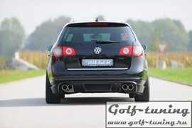 VW Passat B6 Накладка на задний бампер Carbon Look