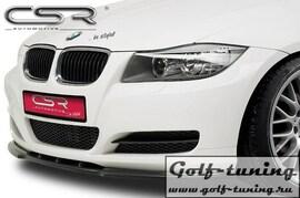 BMW E90 LCI/E91 LCI 08-13 Накладка на передний бампер