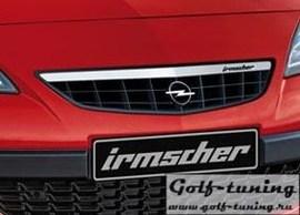 Opel Astra J GTC Решетка радиатора с хром полосой