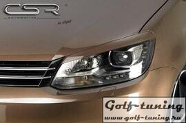 VW Touran GP2 10-15 Реснички на фары