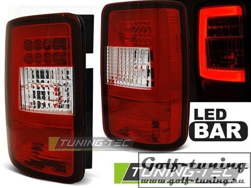 VW Caddy 03-15 Фонари светодиодные, Led Light bar красно-белые