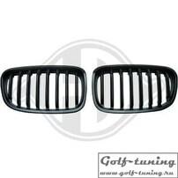 BMW F20 11-15 Решетки радиатора (ноздри) черные, матовые