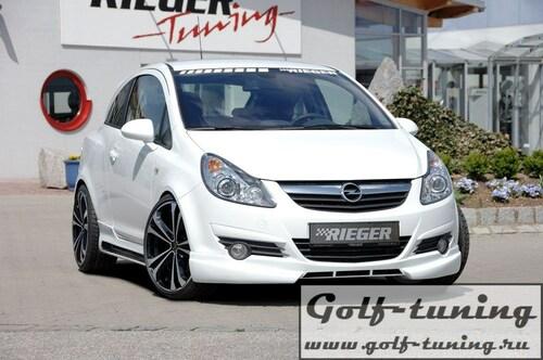 Opel Corsa D 06-10 Спойлер переднего бампера