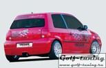 VW Lupo 98-05 Накладки на пороги