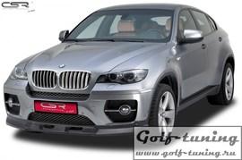 BMW X6 E71 08-12  Накладка на передний бампер Cupspoilerlippe