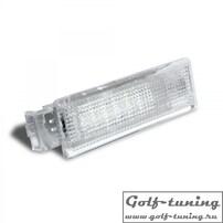 VW Eos 06- Светодиодная внутрисалонная подсветка 82902