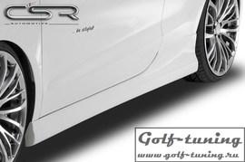Audi A1 10- Накладки на пороги X-Line design