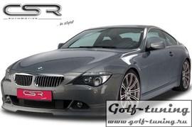 BMW E63 6er Coup/Cabrio  03-07 Накладка на передний бампер