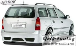 Opel Astra G Накладки на пороги GT4 ReverseType