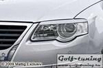 VW Passat B6 Ресницы на фары