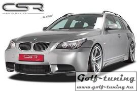 BMW 5er E60/E61 03-10 Бампер передний O-Line design
