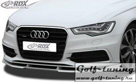 Audi A6 4G C7 S-Line Спойлер переднего бампера VARIO-X