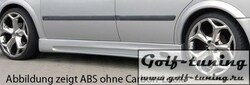 Opel Astra G 5Дв Пороги Carbon Look