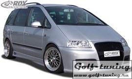 Seat Alhambra / VW Sharan 00- Бампер передний SF/GTI-Five