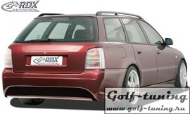 "Audi A4 B5 Универсал Бампер задний ""SingleFrame"""
