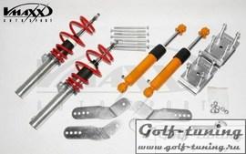 VW Caddy Maxi/Life 04- Винтовая подвеска V-Maxx c регулировкой по жесткости и высоте