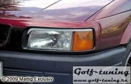 VW Passat B3 Реснички на фары