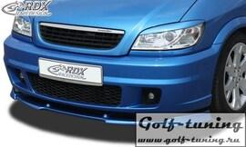 Opel Zafira A OPC Спойлер переднего бампера VARIO-X