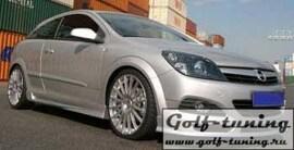 Opel Astra H GTC Накладки на пороги