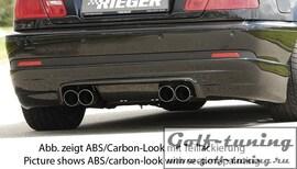 BMW E46 Купе/кабрио 02- Накладка на задний бампер M3-Look Carbon Look
