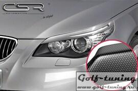 BMW E60/E61 03-10 Реснички на фары carbon look