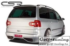 VW Sharan 00- Бампер задний XX-Line design