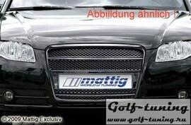 Audi A5 07- Решетка радиатора без значка с хром рамкой