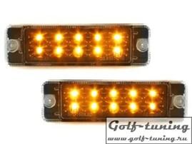 VW Golf 1, VW Golf 2 Поворотники светодиодные, черные, в узкий бампер