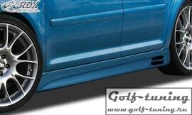 VW Touran 1T1 Facelift 2011-2015 Накладки на пороги GT-Race