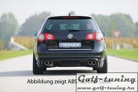 VW Passat B6 Накладка на задний бампер