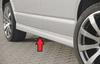 VW T6 15- Накладки на пороги