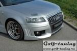 Сплиттер для переднего бампера Rieger 00056750, 00056751 carbon look