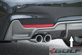 BMW F32/F33/F36 12- Диффузор заднего бампера carbon look