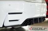 BMW F80/F82/F83 14- Накладка на задний бампер/диффузор carbon