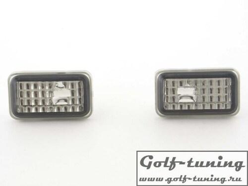 VW Golf 1/Golf 2 Повторители в крыло тонированные